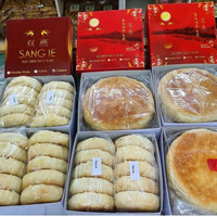 Kue Bulan SANG IE / Mooncake Pontianak / Lapia / Tiong Chiu Gwee Pia