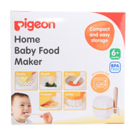 Pigeon Home Baby Food Maker Pembuat Makanan Mpasi