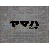 Cutting Sticker Tulisan Yamaha Jepang Kanji Ukuran 9 Cm Untuk Motor