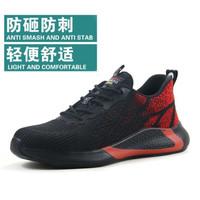 Umaila Sepatu Safety Sneakers sport Ringan