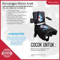 Kursi Bangku Jok Boncengan Bonceng Anak Motor Nmax PCX Karakt Doraemon