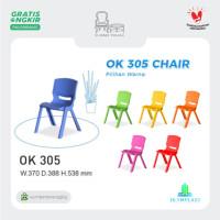 Kursi Anak Bangku Kecil Plastik Sender Olymplast OK 305 / Bangku TK SD
