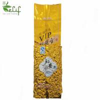 250g Chinese Tie Guan Yin Oolong Green Tea Spring Fragrant Luzhou Tea - Gold Packaging