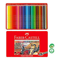 Pensil Warna Air Faber-Castell Watercolour Tin Case 36/Kemasan Kaleng