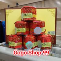 Obat Herbal China , Koma , Stroke , Import Beijing ( Original )1 Biji
