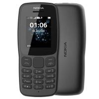 Handphone Nokia 106 DUAL SIM NEW TERBARU HP NOKIA 106 HAPE JADUL MURAH