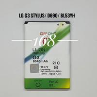 Baterai Batre Double Power Offon LG G3 STYLUS D690 BL53YH BL 53YH