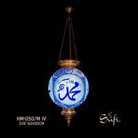 Lampu Gantung Antik Mozaik Turki Isi 3 Lampu Lafadz Muhammad