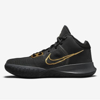 ORIGINAL Nike Sepatu Basket Kyrie IV EP - Hitam Emas