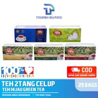 Teh 2 Tang Celup Teh Premium Jasmine Vanilla Black Green Tea 25 bags - Vanilla Tea