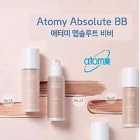 Atomy - Absolute BB Cream Shade 21 Natural Look Original 100 %