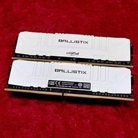 Crucial Ballistix RAM 16GB DDR4 3200MHz (8GBx2) Putih/White