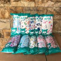 Masker KF94 Korea Mask untuk Anak banyak motif 1 pack isi 10