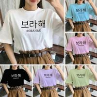 Kaos BTS Borahae Baju T-shirt BTS Army I Purple You Kaos Oversize KPOP