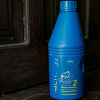 Repack oli samping Aral Basic Energy 2T