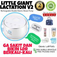 LITTLE GIANT LACTATION V2 ELECTRIC BREAST PUMP