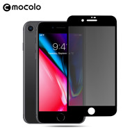 Mocolo Privacy Tempered Glass iPhone 7 8 Plus 3D Anti Spy Gores - iPhone 7/8
