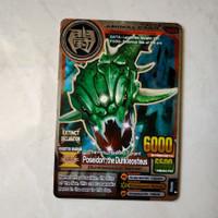 Kartu Animal Kaiser Poseidon Evo 8 Silver Rare 100% Original
