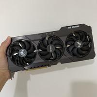 ASUS TUF RTX 3070ti - VGA GPU