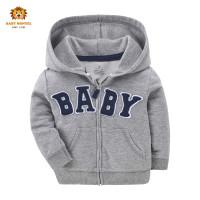 BABYMONTEL - Baby Hoodie Jacket Motif Baby