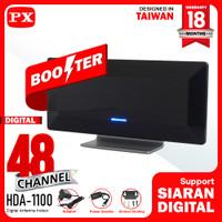 PX HD Digital Indoor Antenna HDA-1100