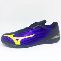 Sepatu futsal mizuno original Basara Sala Select biru stabilo new 20