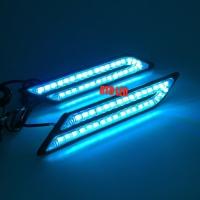 Led DRL Lampu Mobil Cahaya Bright S5 R032