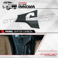 Panel Shifter All New Innova Reborn Motif Carbon