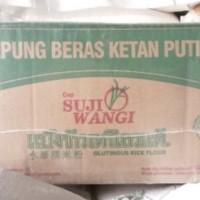 Tepung beras ketan putih suji wangi 20 bungkus @ 500 Gram
