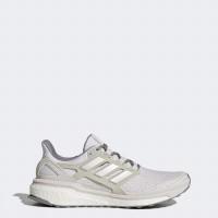 Adidas Men Energy Boost Running Shoes White Silver Original