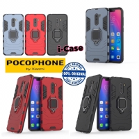 Xiaomi Pocophone F1 Case iron armor with i-ring - casing cover poco