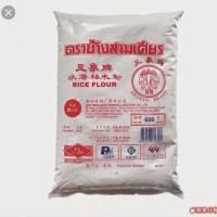Tepung Beras Erawan Import Thailand 600 Gr X 20