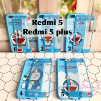 Softcase 360 doraemon lover Xiaomi Redmi 5 Redmi 5 plus awan baling