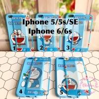 Softcase 360 doraemon lover Iphone 5 5s SE 6 6s baling dora