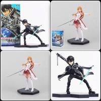 Action Figure Sword Art Online Asuna Kirito