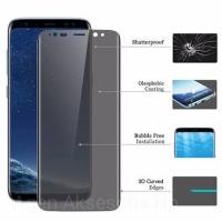 Tempered Glass Anti SPY CURVE Samsung S9 Plus S9+ G965 3D Privacy Glas