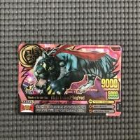 Kartu animal kaiser super rare ninja trained siegfried 100%ori