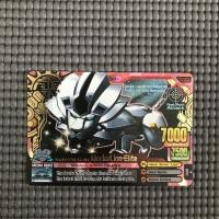 Kartu animal kaiser super rare mecha lion-elite 100%ori dari mesin