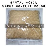 Bantal Warna Cokelat Polos/Bantal Halus/Bantal Mobil/Bantal Empuk++...