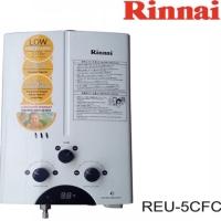 Water Heater Gas Rinnai REU 5 CFC