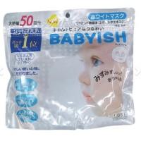 Kose Baby Fish Clear Turn Skin - Whitening Face Mask (50 pcs)