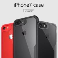 Flexible Armor Softcase Case iPhone 7 Plus Case iPhone 8 Plus FREE TG