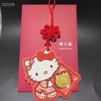 Angpao Emas / Gold 24 Karat Hello Kitty Limited Edition