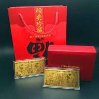 Angpao Emas / Gold 24 Karat Piggy Plat