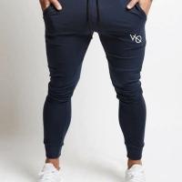 Celana Jogger Joger Pants Panjang Cowok Pria Fashion Training Gym