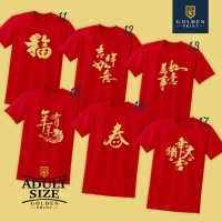 Kaos imlek / baju imlek / chinese new year tshirt dewasa