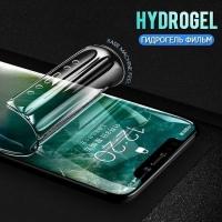 Xiaomi Redmi Note 8 Note 8 Pro Hydrogell Anti Gores Jelly Full Lem