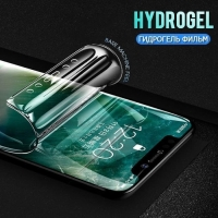 Hydrogel Anti Gores Jelly Full Lem Samsung Galaxy Note 8 Note 9
