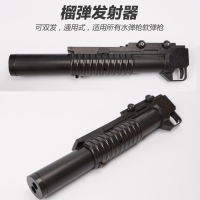 Wgg AEG Gel Blaster Grenade Launcher Bingfeng accesories WGG AEG