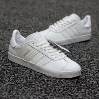Sepatu Adidas Gazelle White Leather Casual